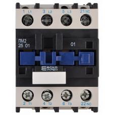Пускатели магнитные ПМ2-2501